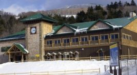 Bear Paw Ski Area at Canaan Valley Resort